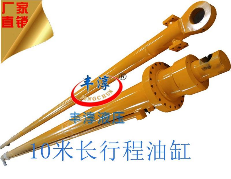 定zuo10米chao长行程ye压油缸